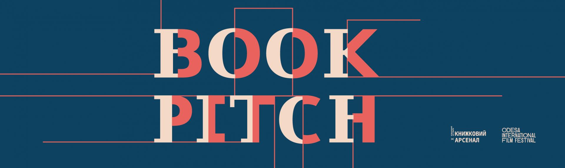 Book Pitch