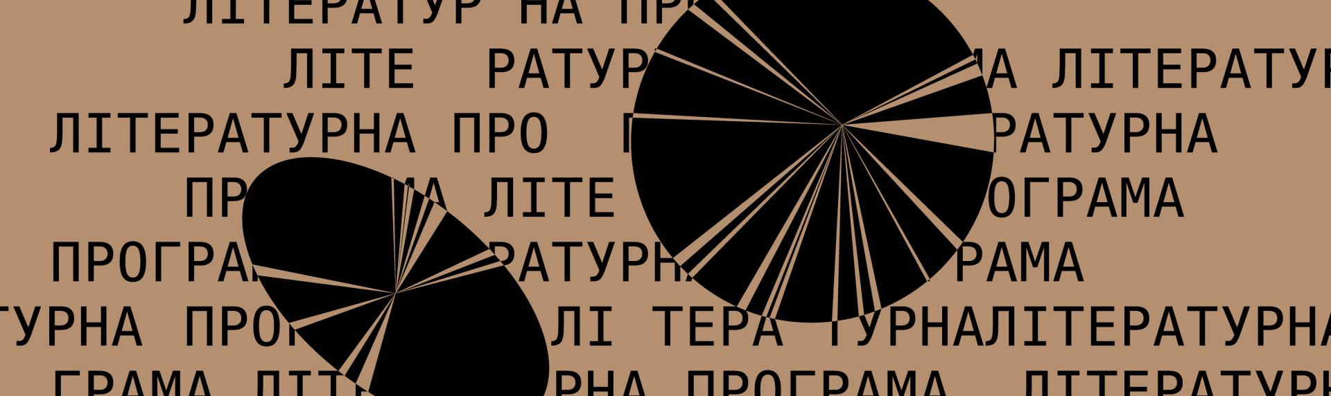 Family Values Special Program by Iryna Slavinska