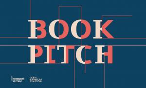 Зображення до Оголошуємо прийом заявок на другий Book Pitch
