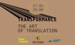 Зображення до Книжковий Арсенал проведе українсько-німецький онлайн-перформанс