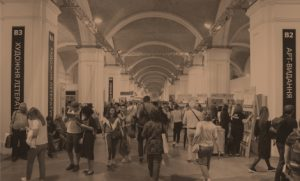 Зображення до Стартував ювілейний Х Міжнародний фестиваль «Книжковий Арсенал»
