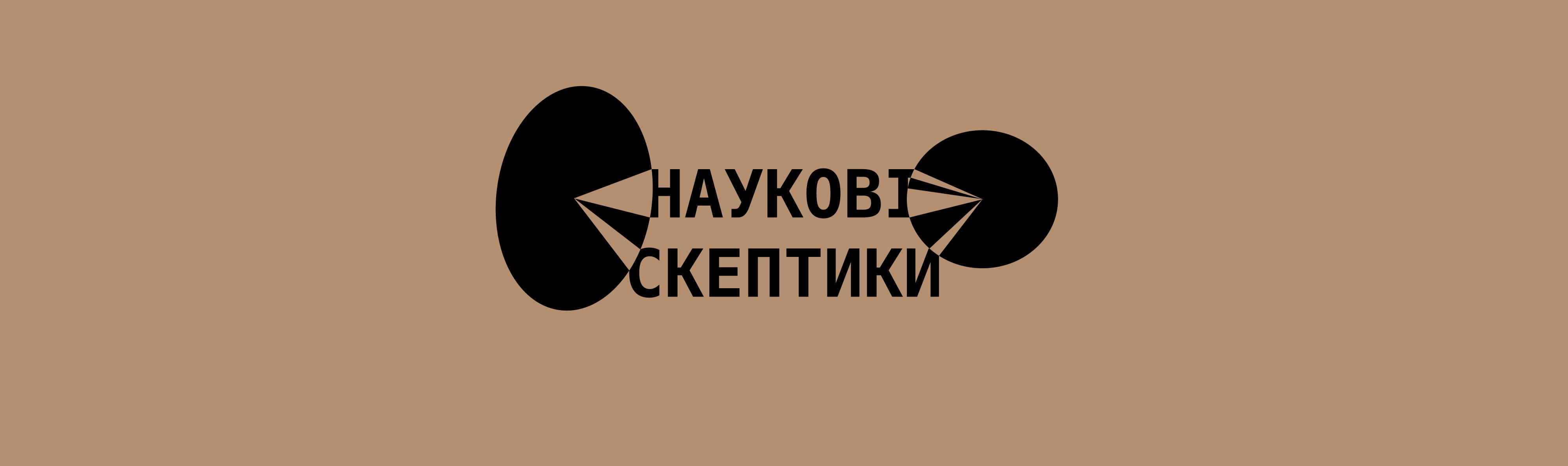 Зображення до Спецпрограма з нонфікшну