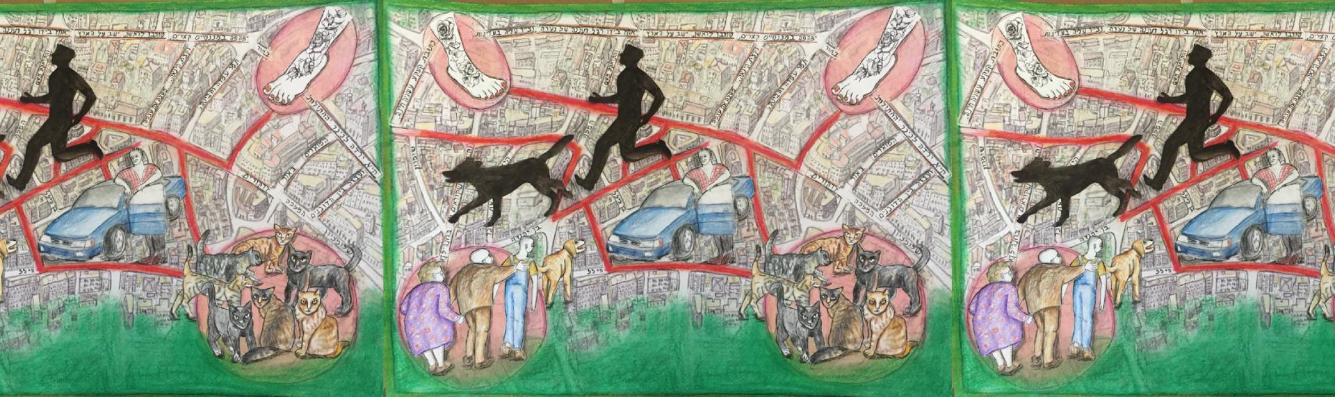 Ілюстрації Ліори Вайз до роману Давида Гроссмана «Із ким би побігати»