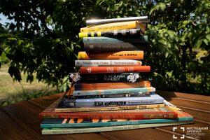 Зображення до «Книжковий Арсенал в твоїй бібліотеці»: підводимо підсумки